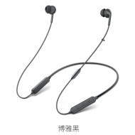 高音质颈带式蓝牙运动耳机