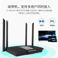 1200M无线路由器家用wifi上网