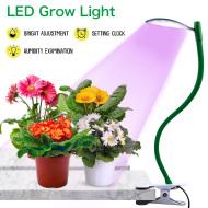 5W植物灯