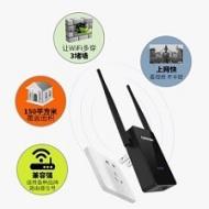 300M无线中继器信号放大器