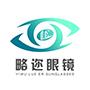 義烏略邇眼鏡有限公司(si)