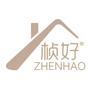 桂林高科家居用品有限公司