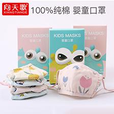 婴童纯棉纱布口罩防尘可清洗