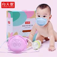 婴儿0-3岁口罩六只装