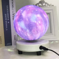 磁懸浮創意小夜燈