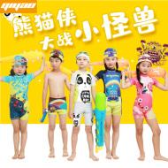 熊猫侠大战怪兽,潮流儿童泳衣