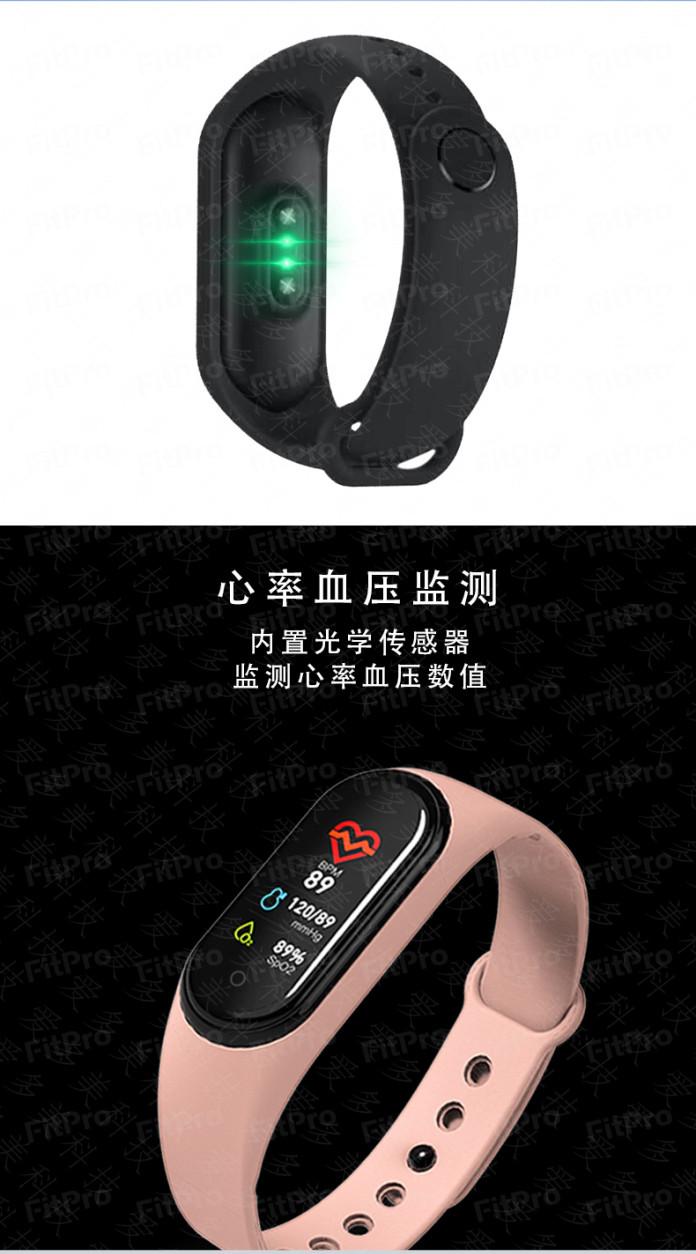 体温智能手环 真心率 血压计步运动手环