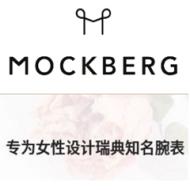 MOCKBERG瑞典品牌手表