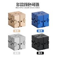 INFINITY CUBE無限魔方